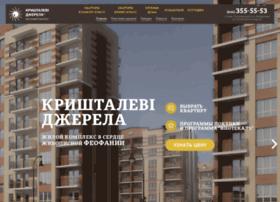dzerela.com.ua