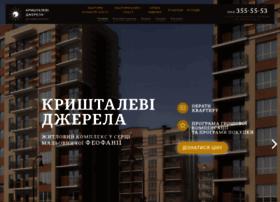 dzerela.kiev.ua