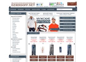 dzhinsoff.net