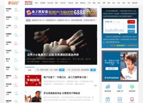 dzjy.gucheng.com