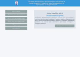 dzpriem.ruse-bg.eu