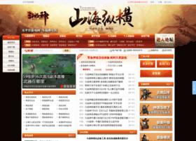 dzs.pcgames.com.cn