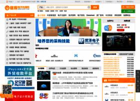 dzsc.com