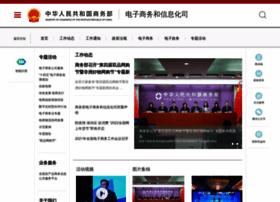dzsws.mofcom.gov.cn