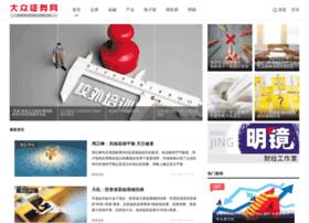 dzzq.com.cn