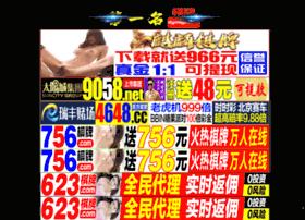 e-998.com