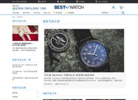 e-account.threebb.com.hk