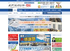 e-aircon.jp