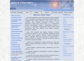 e-allmoney.ru