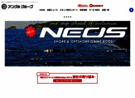 e-angle.co.jp
