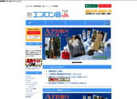 e-apron.co.jp