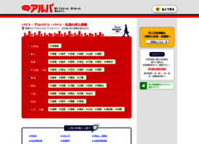e-arpa.jp