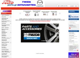 e-autoparts.gr
