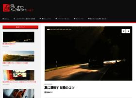 e-autosalon.net