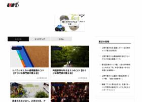 e-avanti.com