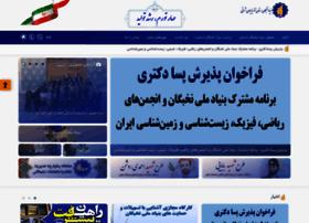 e-azarbaijan.bmn.ir