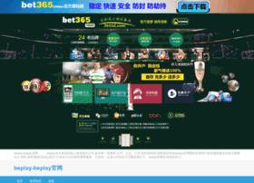 e-becky.com