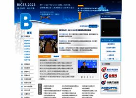 e-bices.org