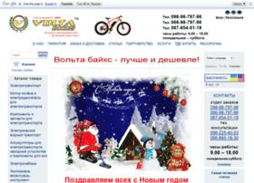 e-bike.com.ua