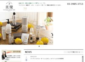 e-biken.co.jp