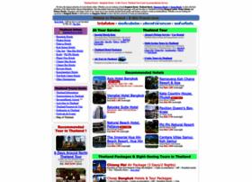 e-biz-travel.com