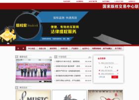 e-bq.com
