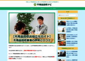 e-brainers.com