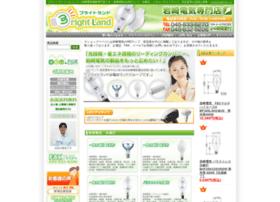 e-bright-land.com