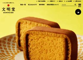 e-bunmeido.jp