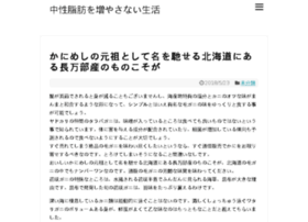 e-callao.net