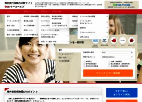 e-calls.co.jp