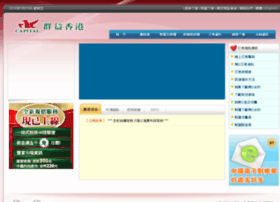 e-capital.com.hk