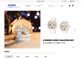 e-casio.co.jp
