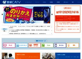 e-catv.ne.jp