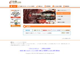 e-chiken.com