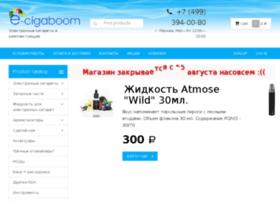 e-cigaboom.ru