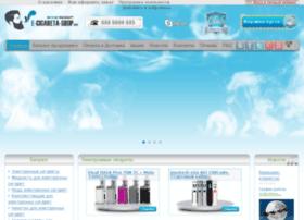 e-cigareta-shop.com