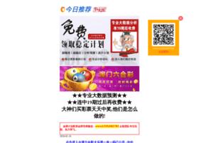 e-cigarettefreetrial.com