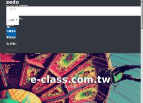 e-class.com.tw