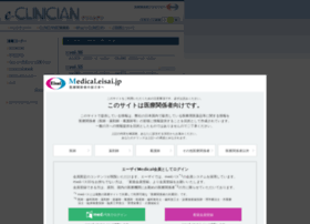 e-clinician.net