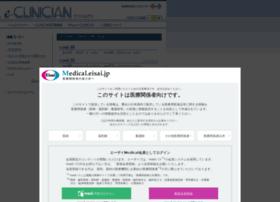 e-clinician.net