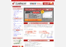e-coding.net