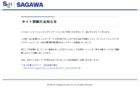 e-collectnavi.jp