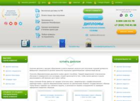 e-college.ru