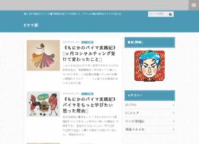 e-coma.net