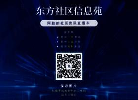 e-community.com.cn