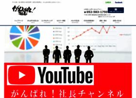 e-comon.co.jp