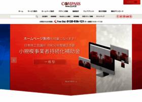 e-compass.ne.jp