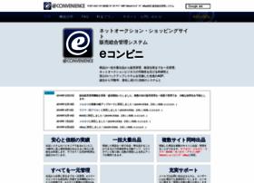 e-conveni.net
