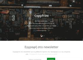 e-copyprint.gr